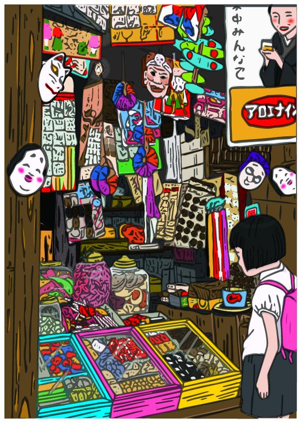 駄菓子屋(まちやぐぁー)
