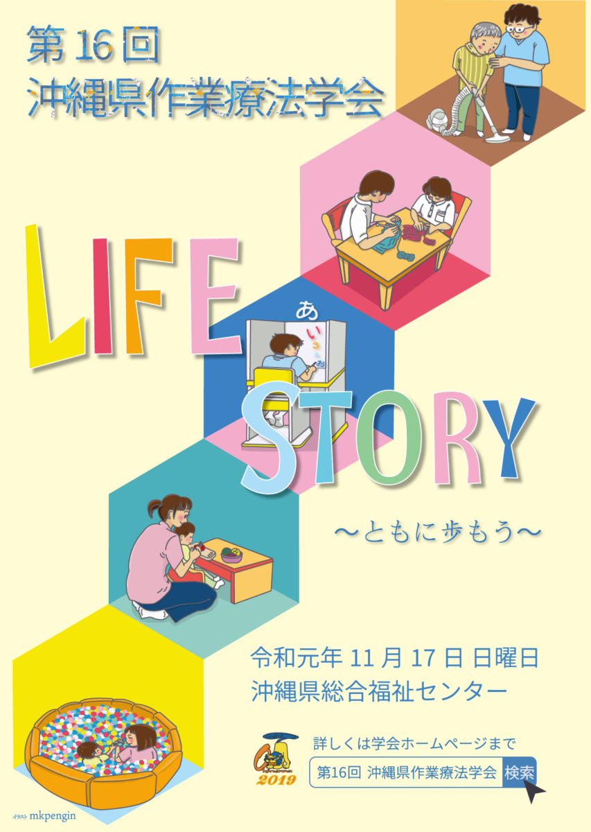 LIFE-STORY